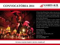 Convocatoria2014-c